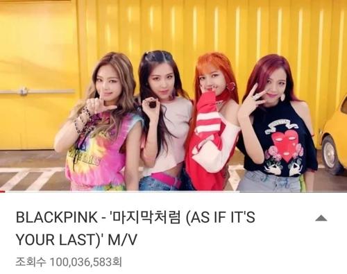 BLACKPINK《AS IF IT'S YOUR LAST》MV播放量破亿