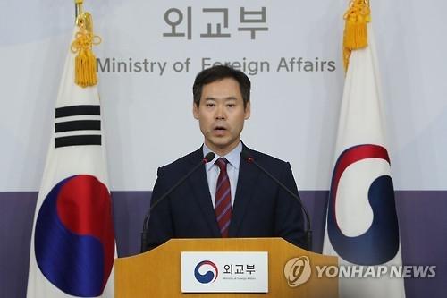 资料图片:韩国外交部副发言人宣南国(韩联社)