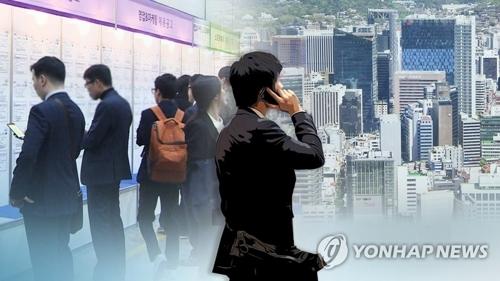 详讯:韩7月就业人口同比增31.3万人 失业率3.5% - 1