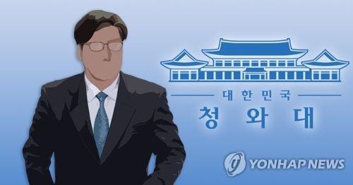 """韩青瓦台:不同意""""韩半岛危机说"""" - 1"""