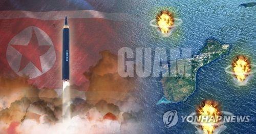 韩国国安常委会今将开会讨论朝军对关岛的导弹威胁 - 1