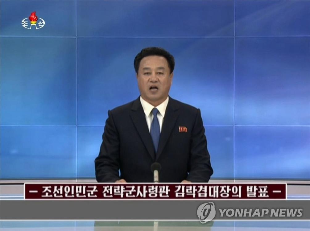 朝鲜中央电视台10日报道,朝鲜人民军战略军9日宣称考虑通过中程弹道导弹对关岛周边进行包围射击的作战方案。图片仅限韩国国内使用,严禁转载复制(韩联社/朝鲜中央电视台)
