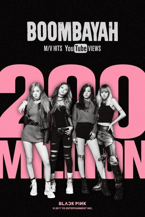 BLACKPINK《BOOMBAYAH》MV播放量破2亿纪念图(韩联社/YG娱乐提供)