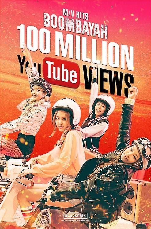 BLACKPINK《BOOMBAYAH》MV播放量破亿纪念图(韩联社/YG娱乐提供)