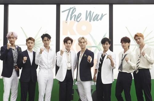 男团EXO(韩联社/SM娱乐提供)