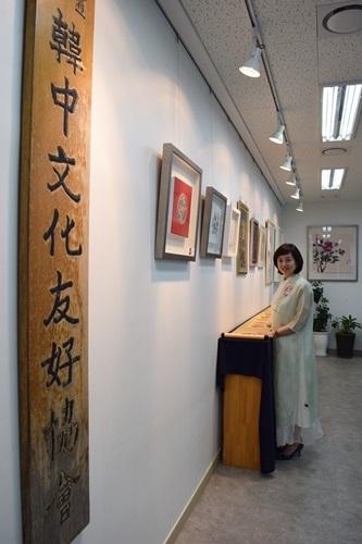 韩中文化友好协会会长曲欢(韩联社)