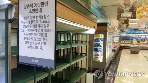 资料图片:韩一家超市鸡蛋全部下架。(韩联社)