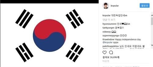 高庚杓Instagram