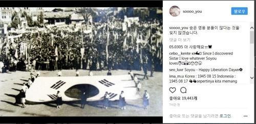 昭宥Instagram