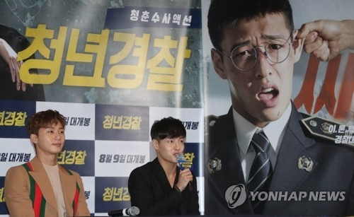资料图片:朴叙俊(左)和姜河那出席《青年警察》媒体试映会。(韩联社)