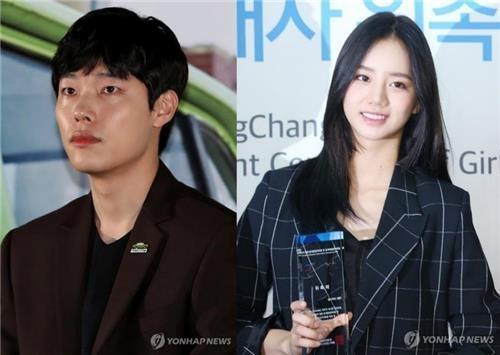 资料图片:柳俊烈(左)和惠利(韩联社)