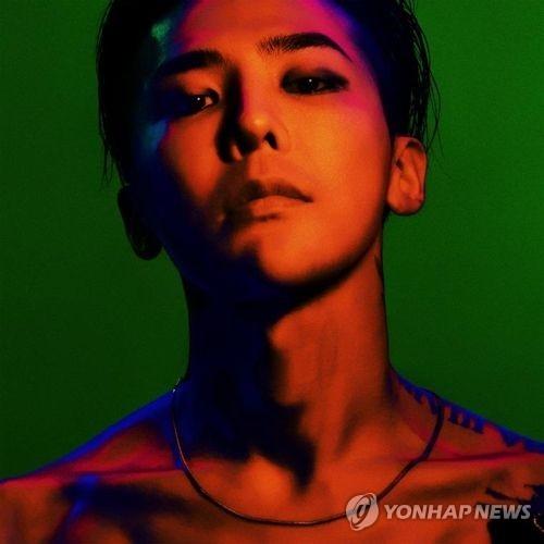 资料图片:韩国艺人权志龙