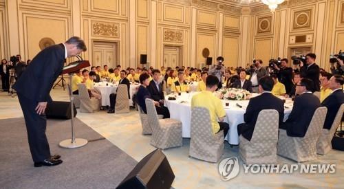 """8月16日下午,在青瓦台迎宾馆的""""世越""""号受害人家属见面会上,韩国总统文在寅在发言前鞠躬致歉。(韩联社)"""