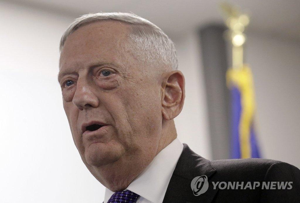 资料图片:美国防长马蒂斯(韩联社/美联社)