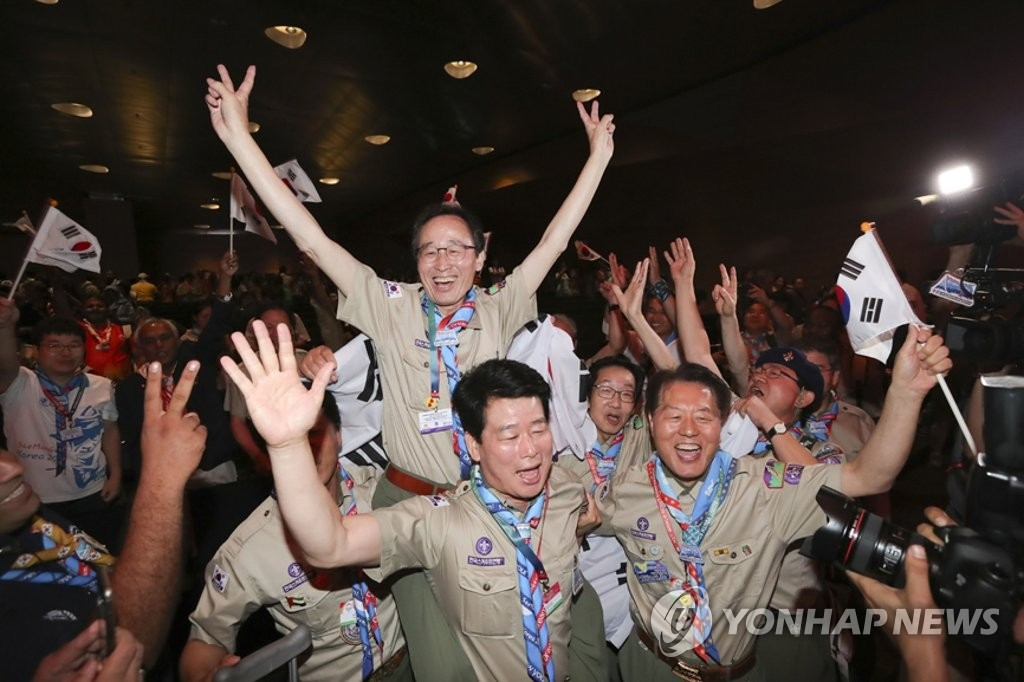 8月17日,在阿塞拜疆举行的世界童军运动组织大会上,全罗北道新万金获得举办权后,为申办活动而参与大会的全罗北道相关人士等欢呼雀跃。(完)