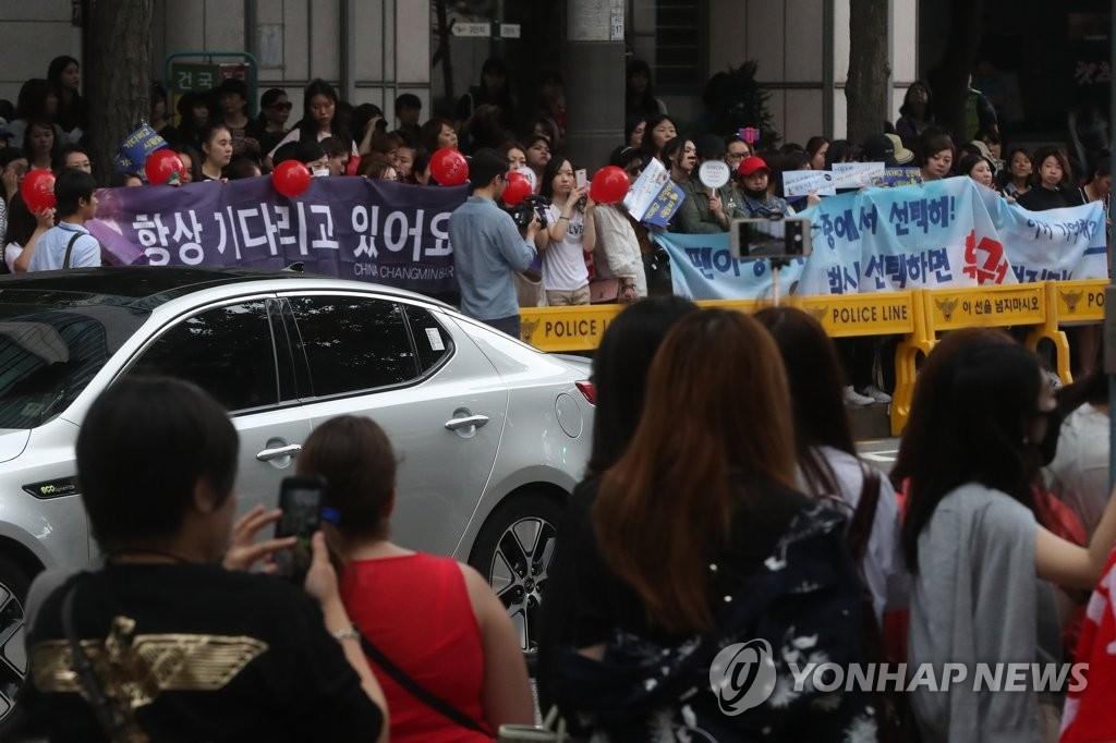 8月18日上午,粉丝聚集在首尔地方警察厅前等待最强昌珉和崔始源。(韩联社)
