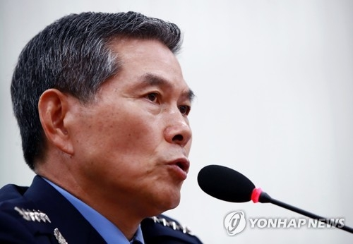 韩国联参议长人选郑景斗(韩联社)