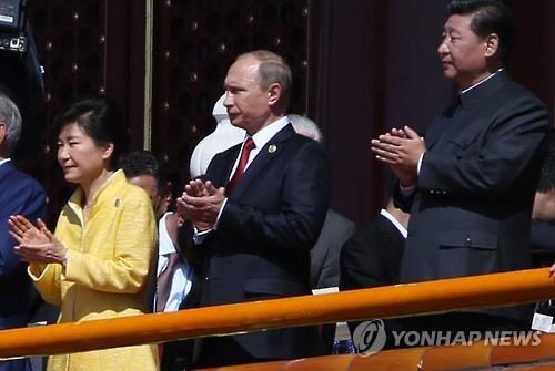 资料图片:2015年9月,在北京天安门城楼,韩国总统朴槿惠(左一)和各国领导人共同出席中国抗战阅兵式。(韩联社)