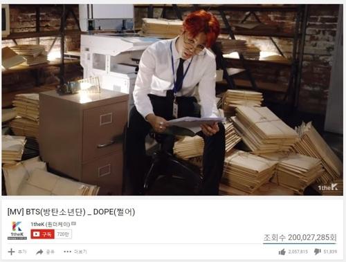 防弹少年团《DOPE》MV截图(YouTube)