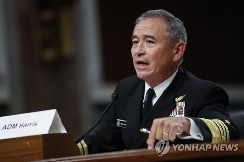 美国太平洋司令部司令哈里斯 (韩联社/欧新社)