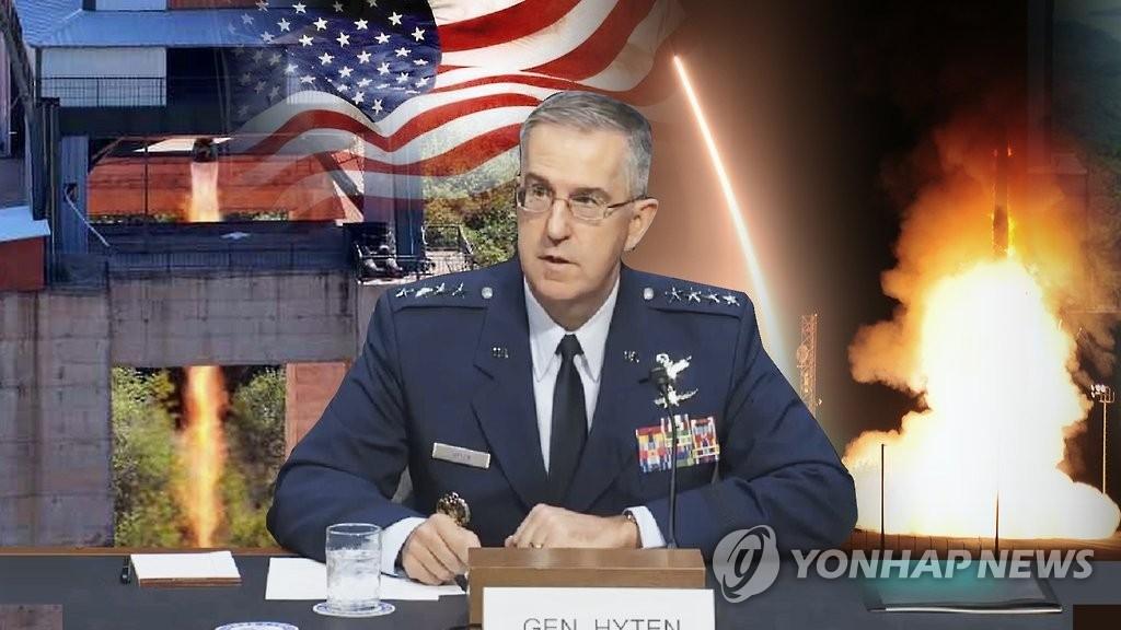 美国战略司令部将军约翰·海顿 (韩联社)