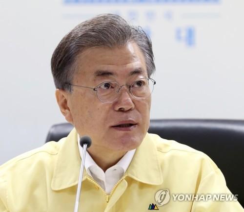8月21日上午,在青瓦台国家危机管理中心状况室,韩国总统文在寅主持召开乙支国家安全保障会议(NSC)会议。(韩联社/青瓦台提供)