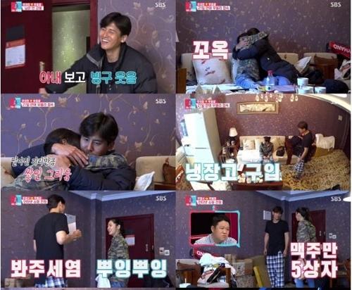 《同床异梦2》截屏(SBS电视台)