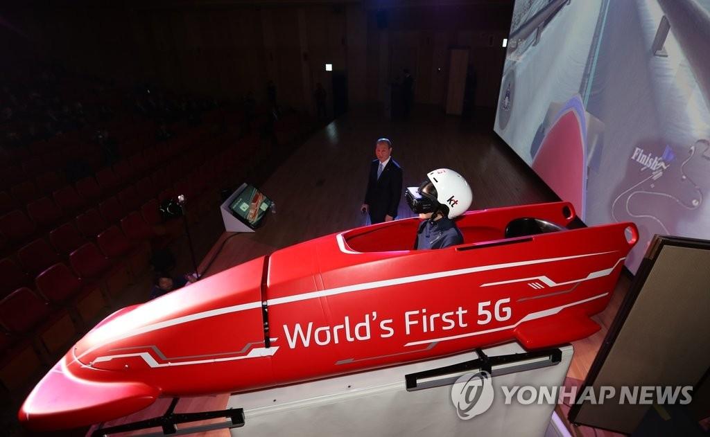 资料图片:KT社长吴性穆介绍2018平昌冬奥会上即将亮相的5G服务。(韩联社)
