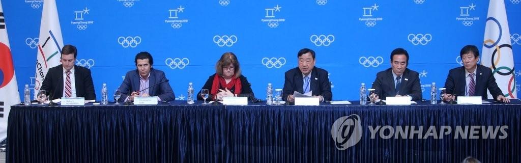 资料图片:今年3月平昌冬奥协调委员会第8次会议的记者招待会(韩联社)