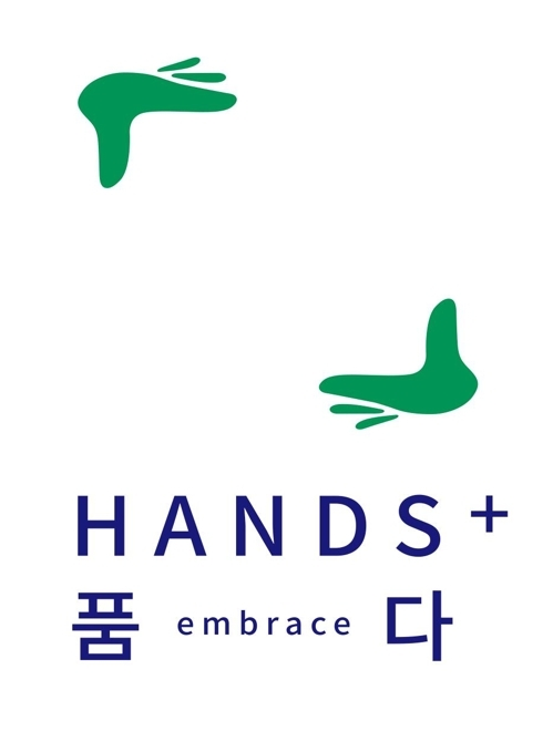 第10届清州国际工艺双年展主题(清州市政府提供)
