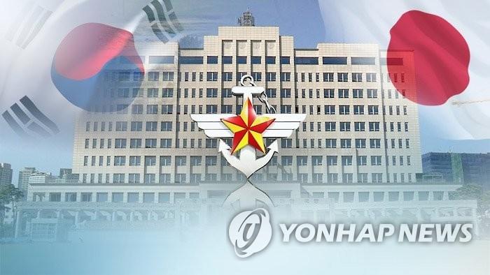 韩国防部:《韩日军情保护协定》延一年观后效 - 1