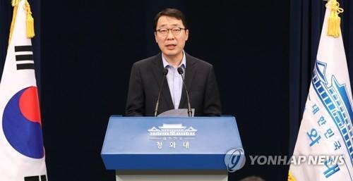 资料图片:青瓦台负责与民沟通的首席秘书尹永灿(韩联社)