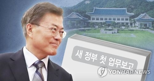 韩国防部提改革课题 强调树立进攻型作战概念 - 1