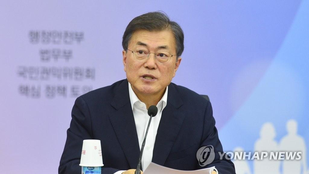 资料图片:韩总统文在寅(韩联社)
