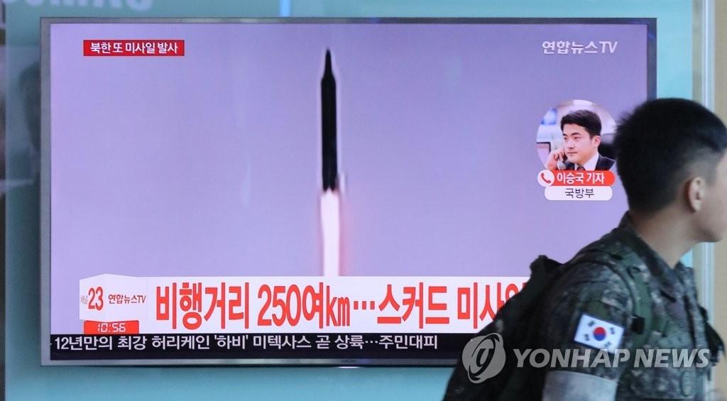 详讯:韩情报机构预测朝鲜9月9日或射弹