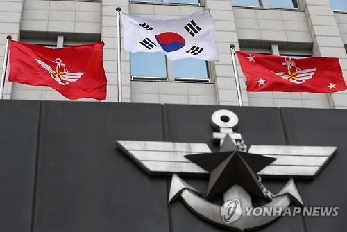 资料图片:韩国国防部大楼(韩联社)
