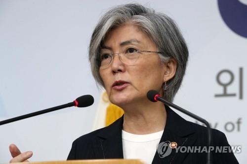 资料图片:韩国外交部长官康京和(韩联社)