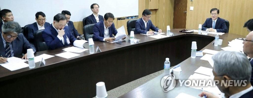 资料图片:韩国国家安全委员会(NSC)常任委员会会议现场(青瓦台提供)