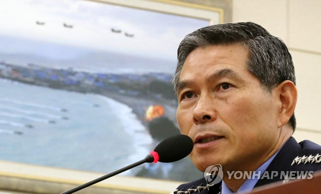 韩美联参议长通话商定尽快采取措施应对朝鲜射弹