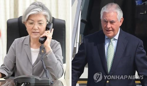 资料图片:韩国外长康京和(左)与美国国务卿蒂勒森 (韩联社/韩国外交部提供)