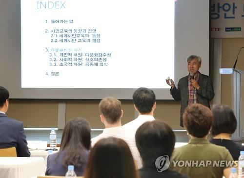 第五届韩联社多元文化论坛明日举行