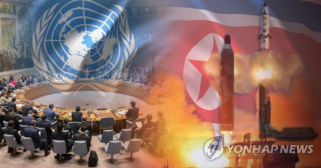 简讯:联合国安理会发表声明谴责朝鲜射弹 - 1