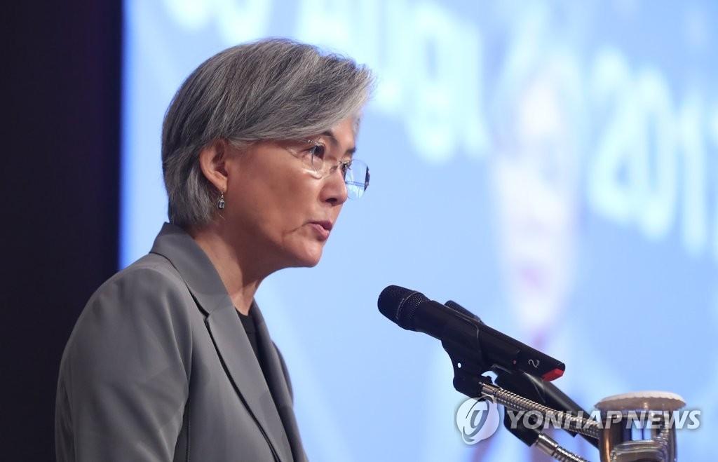 """8月30日,在首尔乐天酒店,韩国外长康京和出席""""韩国-东盟伙伴关系会议""""并发表主旨演讲。(韩联社)"""