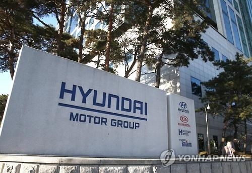 资料图片:位于首尔市瑞草区的现代汽车总部(韩联社)