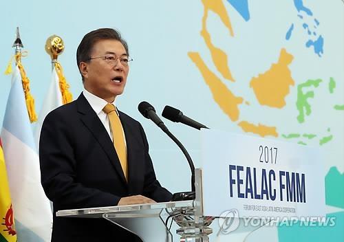 8月31日上午,在釜山APEC会议中心,韩国总统文在寅出席第八届东亚-拉美合作论坛外长会议开幕式并致辞。(韩联社)