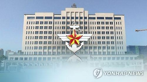 韩国国防部大楼(韩联社)
