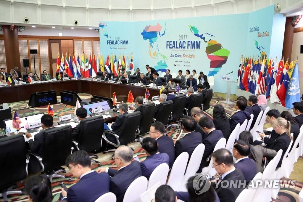 8月31日上午,在釜山APEC世峰楼,第八届东亚-拉美合作论坛外长会议开幕。(韩联社)