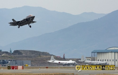 资料图片:美国空军F-35B战斗机(韩联社)