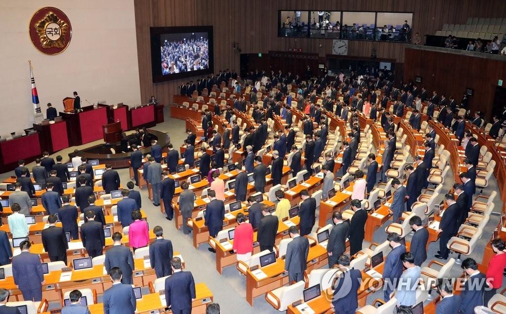 图为9月1日国会例会开幕式现场。(韩联社)