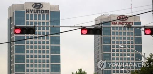 资料图片:现代起亚总部双子楼(韩联社)